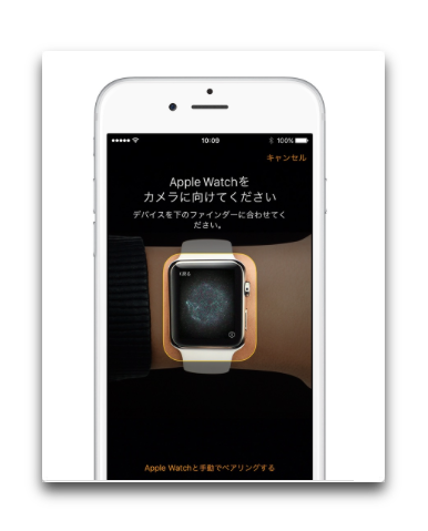 AppleWatchSeries2SetUp 016