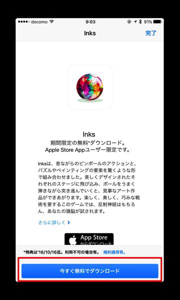 INKS 003