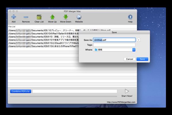 PDF Merger Mac 007
