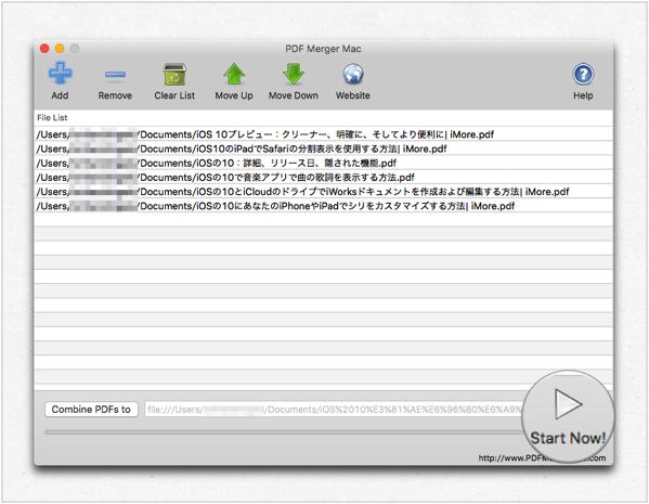 PDF Merger Mac 008a