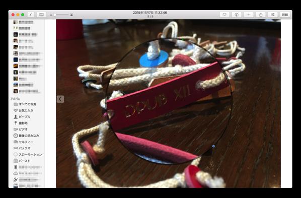 【macOS Sierra:新機能】「写真.app」でマークアップを使用する方法