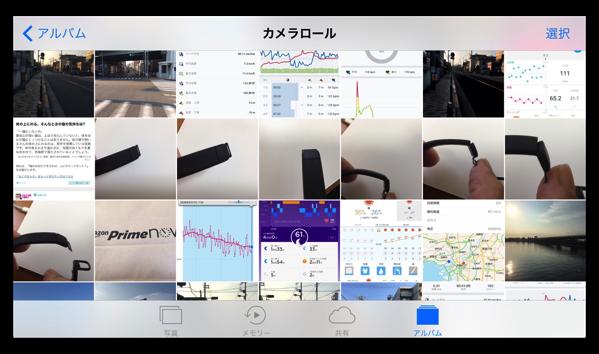 【iOS 10】カメラロールから写真を簡単に探して表示する方法