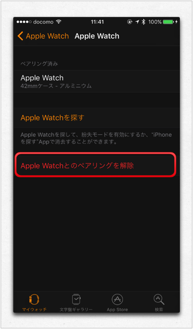 WatchSel 003a