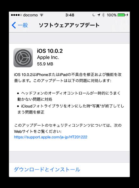 IOS1002 001