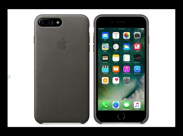 Apple、「iPhone 7」「iPhone 7 Plus」対応のケースを発表