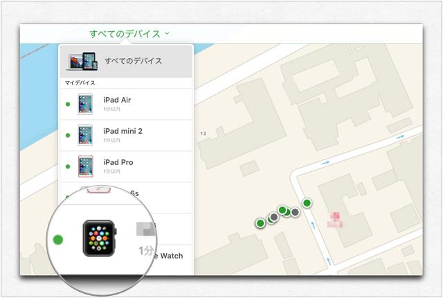 WatchOS3saagasu 001a
