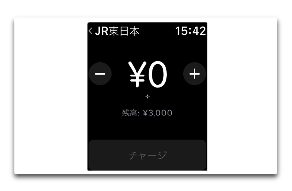Apple Watch Series 2の「Suica」にApple Watchの「Apple Pay」でチャージする方法
