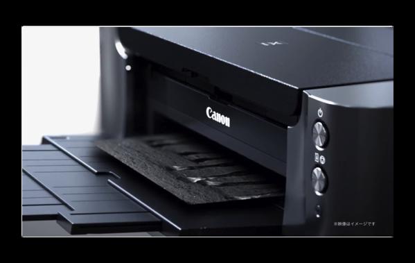 CanonP 004