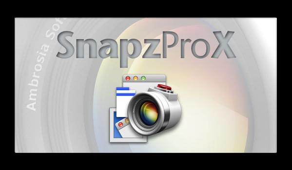 【Mac】AMBROSIA、「macOS Sierra」対応の「Snapz Pro X 2.6.1」をリリース
