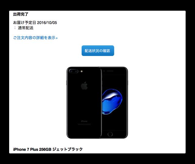 IPhone7+JB 001