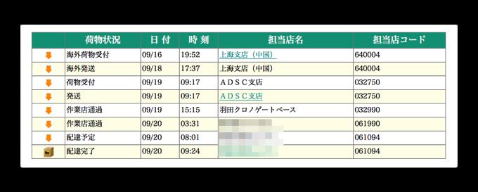 IPhone7+JB 004