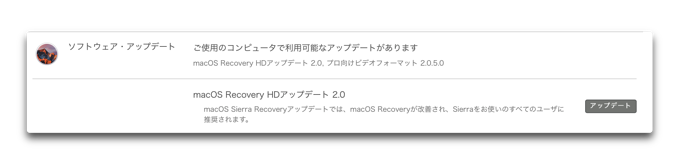 MacOS Recovery20 001