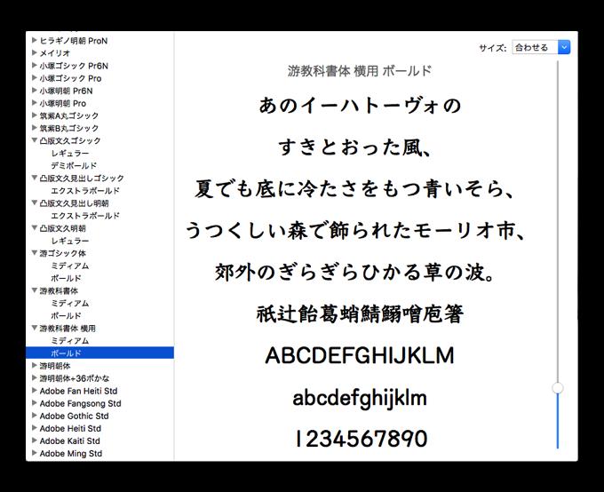 MacOSのEl Capitan( )のダウンロード・インス …