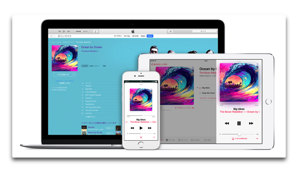 Apple、「Apple Music Student Memberships」日本でも開始か?