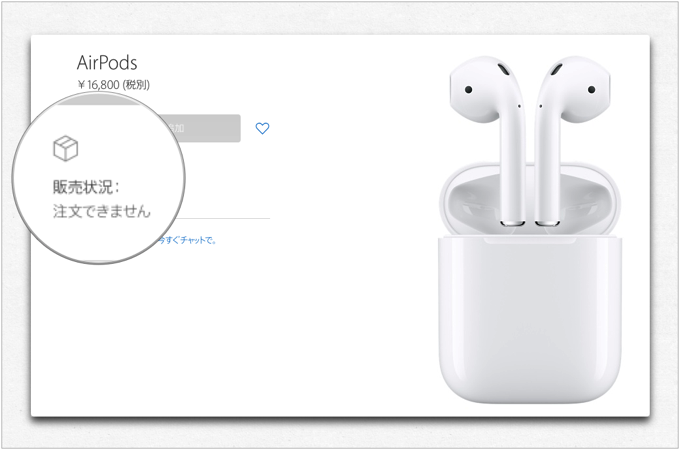 AirPods1112 001