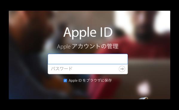 Apple アカウントの管理に「Apple Pay」登録のデバイスは表示されている