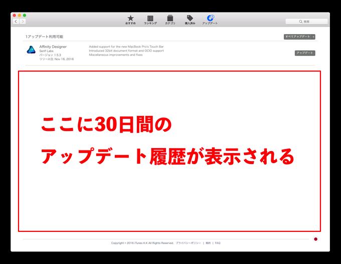 MacAppStore 001a