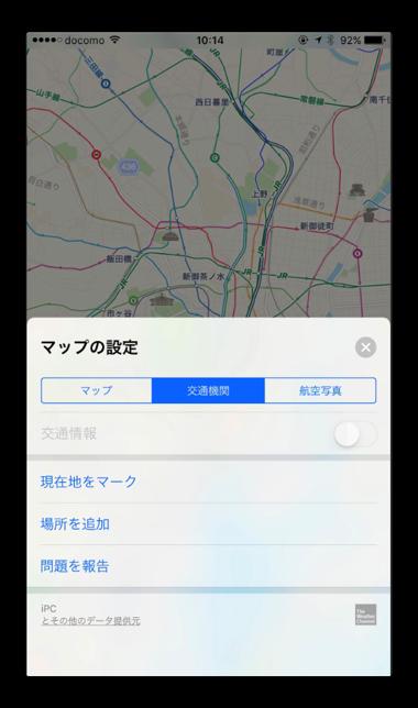 IOSMap 002