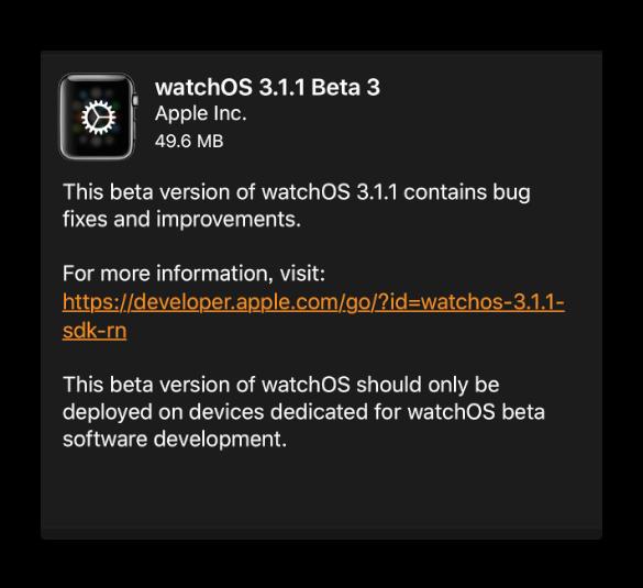 WatchOS311b3 001