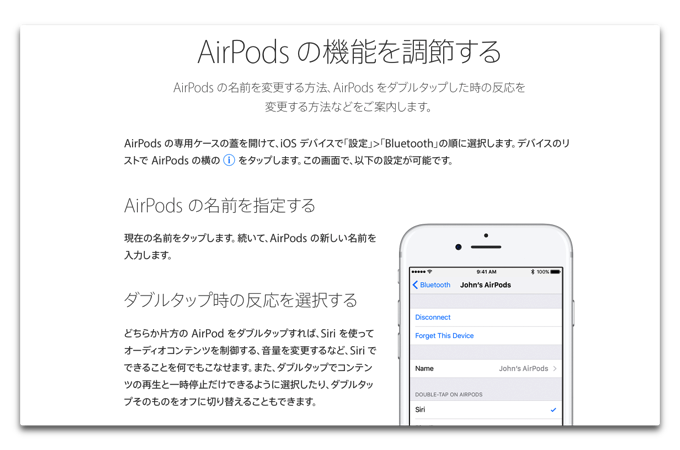 AirPodsSaport 003