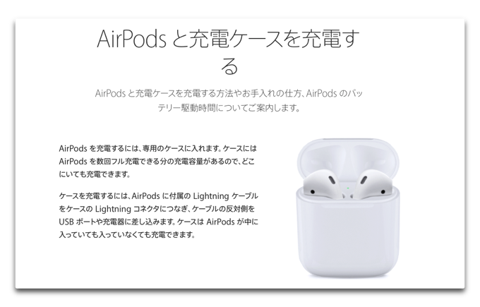AirPodsSaport 004