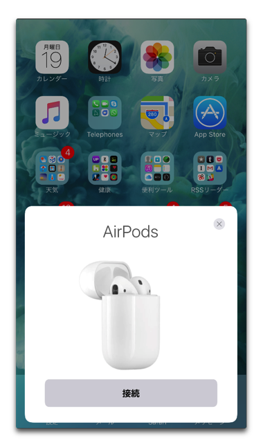 Airpods1219 007