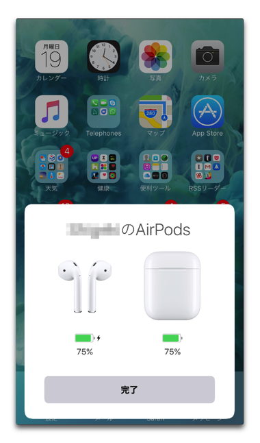 Airpods1219 008