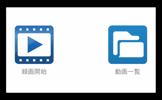 Full HD Video Recorder 002