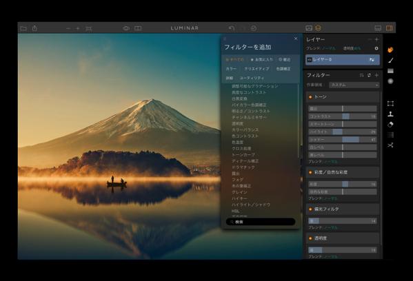 【Mac】トラックパッド拡張「BetterTouchTool」がTouch Barをサポートしたプレアルファ版を公開しています