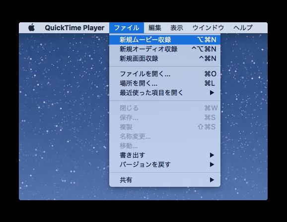 Screen 005