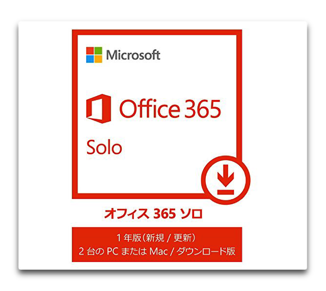Office365solo 001