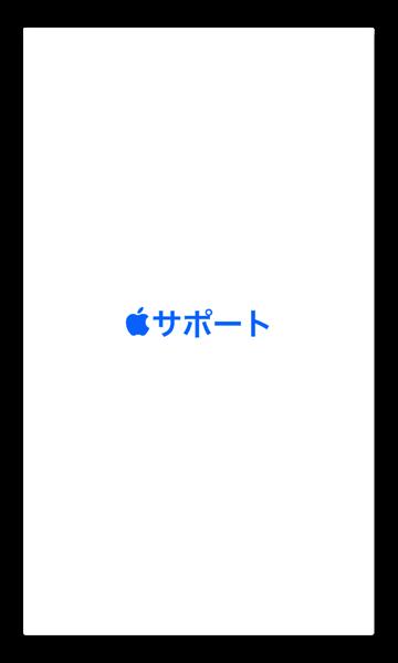 AppleSaport 002