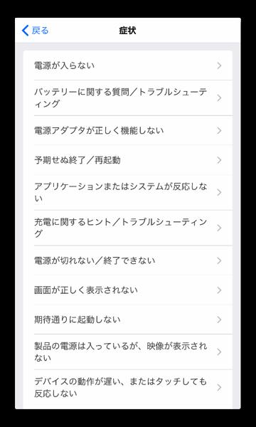AppleSaport 007