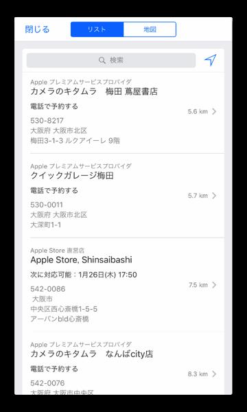 AppleSaport 008