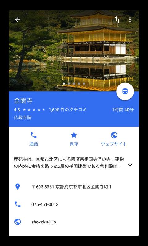 GoogleMap0126 002