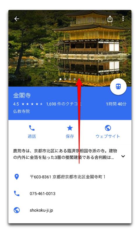 GoogleMap0126 002a