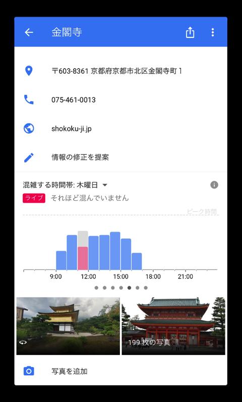 GoogleMap0126 003