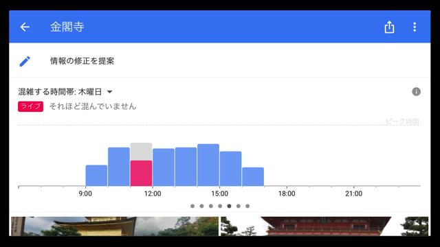 GoogleMap0126 004