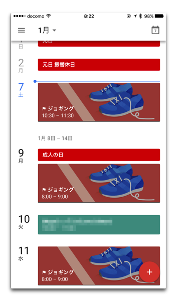 Health 014