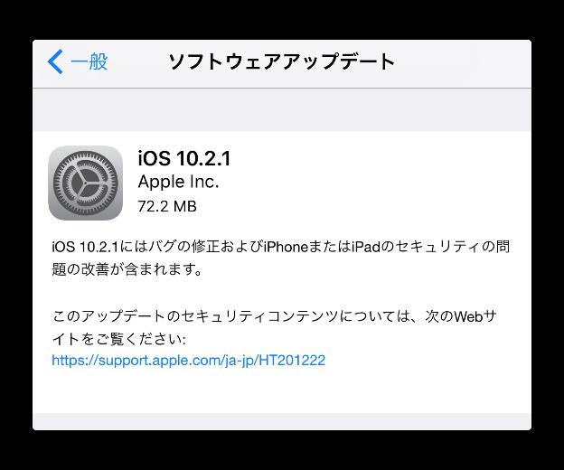 IOS1021 001