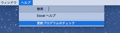 Microsoft insider 002