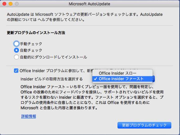 Microsoft insider 003