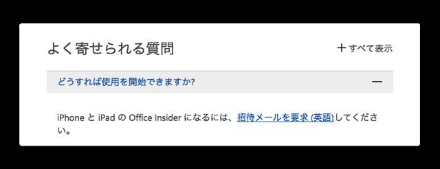 Microsoft insider 005