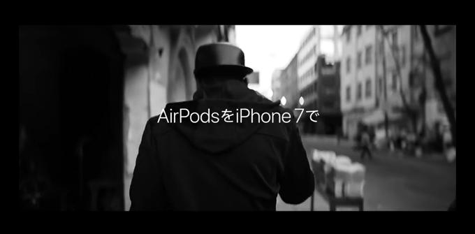 Applejp2013 001