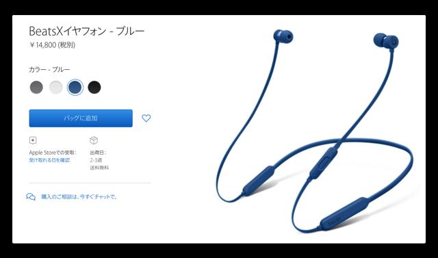 BeatsX0211 002