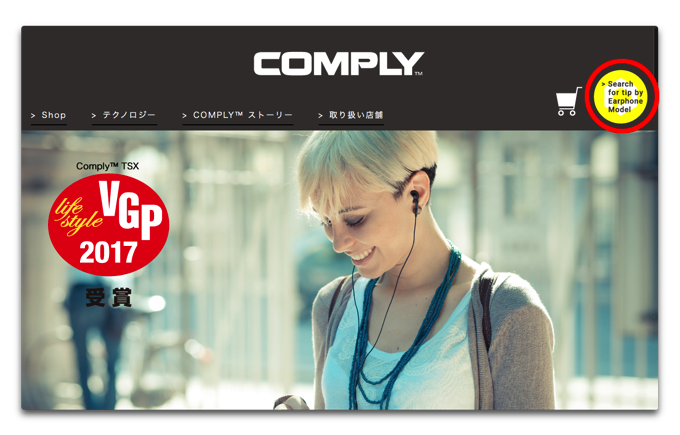 COMPLYMaching 005