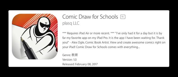 Comic Draw 004