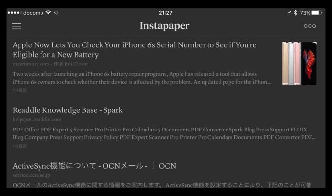 Instapaper2014 001