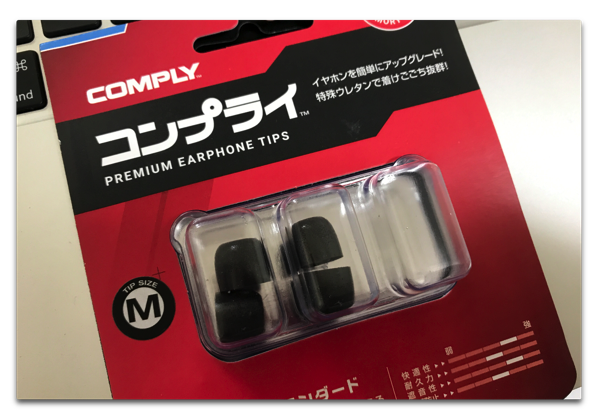 Apple Japan、CM「iPhone 7 + Airpods – Steps」と「iPhone 7 Plus – Coming Home」を公開