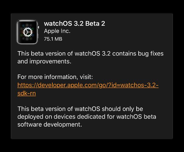 WatchOS32b2 001
